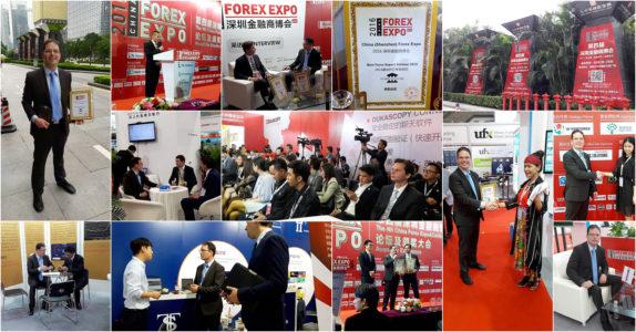 China forex expo 2015